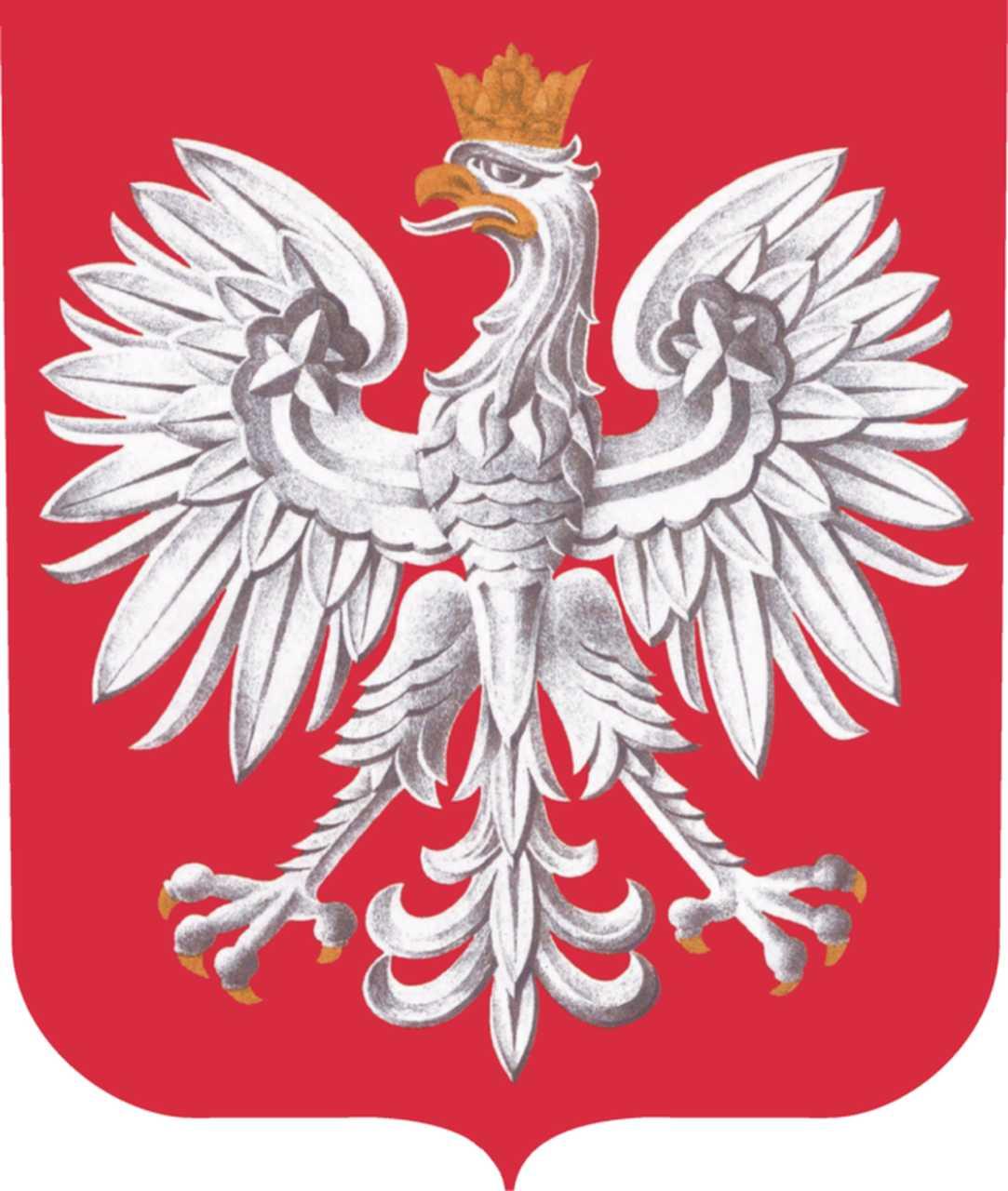 Herb - Publiczna Szkoła Podstawowa w Szwarszowicach