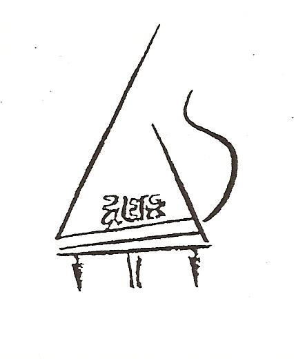 Herb - Społeczna Szkoła Muzyczna I i II stopnia